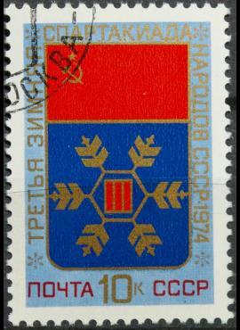 Rusija, TSRS ScNr 4172 Used(O)