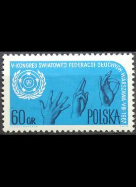 Lenkija ScNr 1521 MNH**