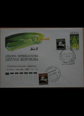 Lietuva, 1991m ženklinis vokas KvNr C11 G