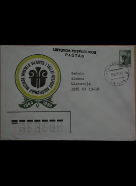 Lietuva, 1990m ženklinis vokas KvNr C7 G