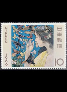 Japonija, MiNr 927 MNH**