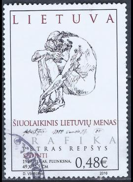 Lietuva MiNr 1225 Used(O)