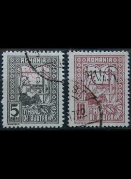 Vokietijos Reichas, Romunijos okupacija, pilna serija, MiNr 1-2 Used (O)