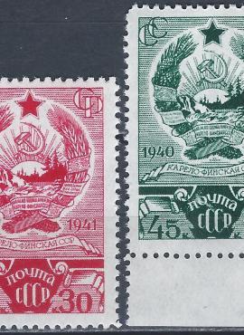 Rusija, TSRS, pilna serija MiNr 810-811 MNH**