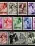 Belgija, pilna serija, MiNr 553-564 MNH**
